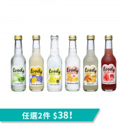 Lovely Drinks - 手工蘇打果汁飲品【任選2件$38!1月限時優惠】